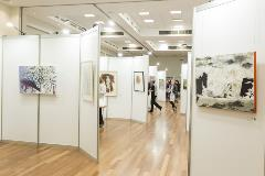 2016 Emerging Artist Award Exhibition